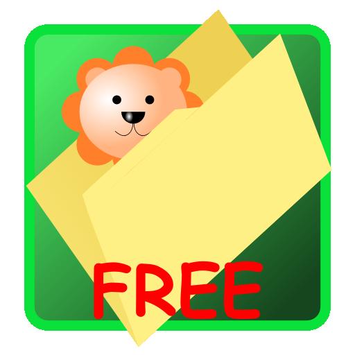 SD' ブラウザ FREE 生產應用 LOGO-玩APPs
