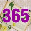365日誕生日占い手帳:あの人が抱く3つの本音と2人の関係 icon