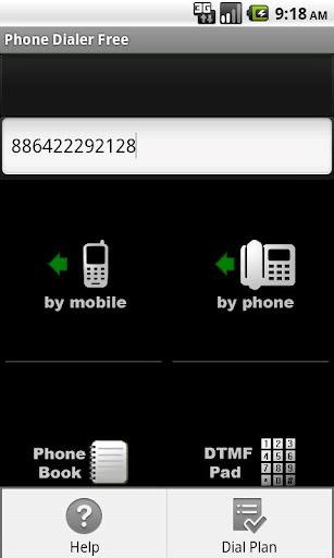 Phone Dialer フォーン‧ダイヤラー