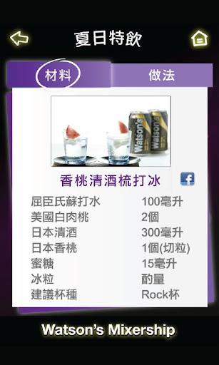 [推薦] 超好用的照片編輯/排版軟體《PhotoScape 3.3 繁體中文 ...