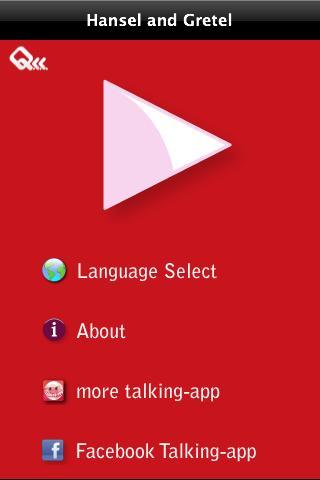 3 in 1 絵本 - ヘンゼルとグレーテル|玩書籍App免費|玩APPs