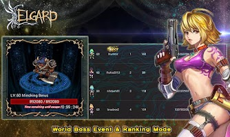 Screenshot of ELGARD - MORPG