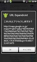 Screenshot of URL Expandroid
