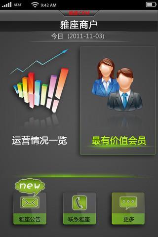 【教學】Windows 8 升級 Windows 8.1,市集懶人法輕鬆搞定 :: 綠色工廠 Easylife Blog