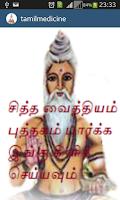 Screenshot of Tamil Medicine சித்த வைத்தியம்