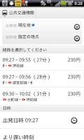 Screenshot of 萌サクッ