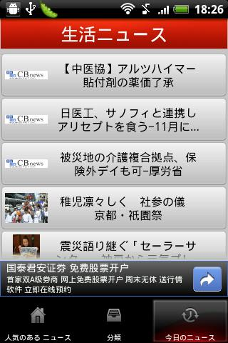 Photo & Video - App Store Downloads on iTunes