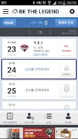 Screenshot of KBO STATS