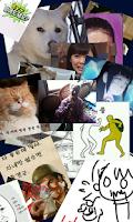 Screenshot of 짤방1 스티커팩