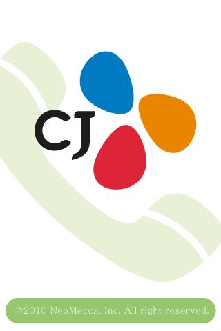 CJ FMC 전화