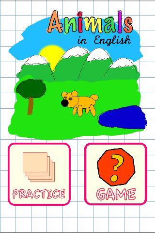 動物用英语