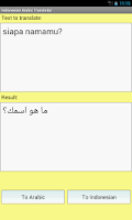 Screenshot of Indonesian Arabic Translator
