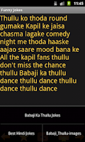 Screenshot of Babaji Ka Thullu - Jokes