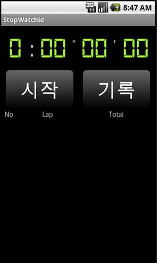 smartstopwatch