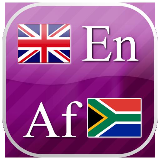 English - Afrikaans flashcards