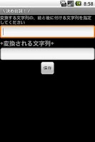 Screenshot of \決め台詞!/