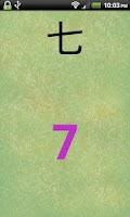 Screenshot of Cantonese Flash Cards
