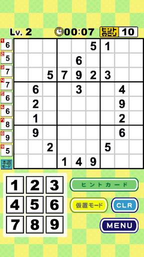 BOTADOKU (ナンプレ植物図鑑) - 無料パズルゲーム
