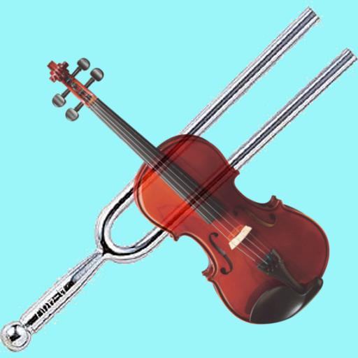 バイオリン音叉 音樂 App LOGO-硬是要APP