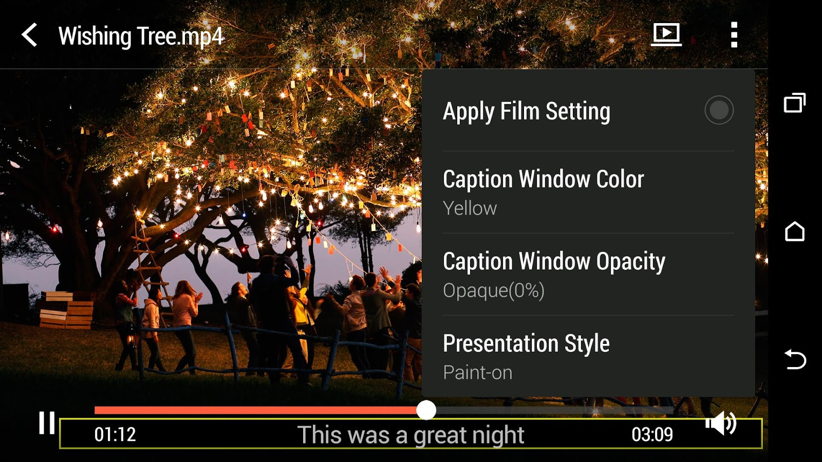 HTC Service—Video Player Screenshot 2