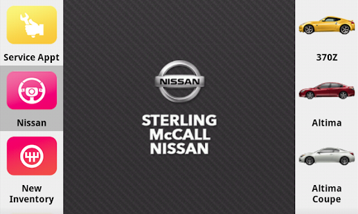 Sterling McCall Nissan - screenshot
