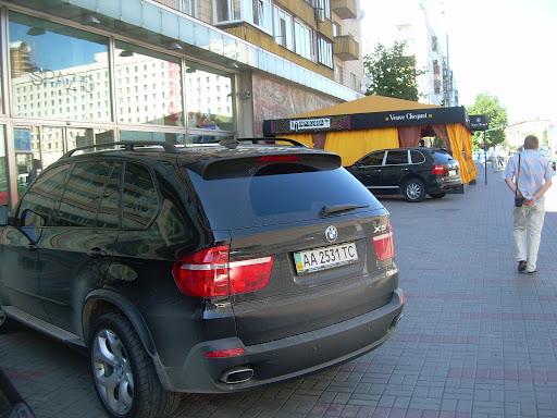 Ukraińska ulica