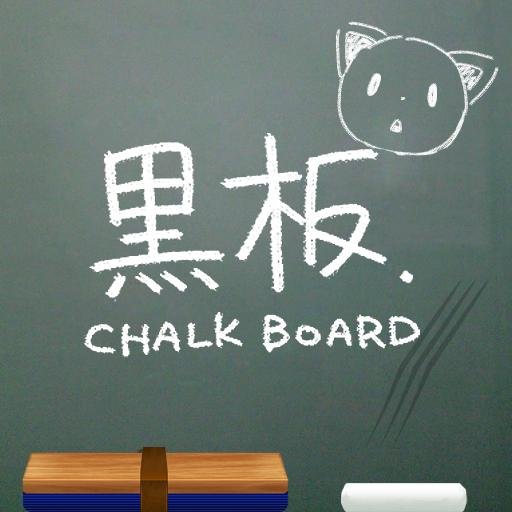 黒板 教育 LOGO-阿達玩APP