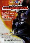 Star Wars Celebration Japan flyer