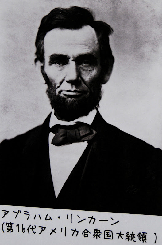 Honest Abe was vegetarian?  He must be the best U.S. President for sure now.