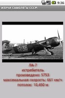 Screenshot of Planes of USSR in WW2