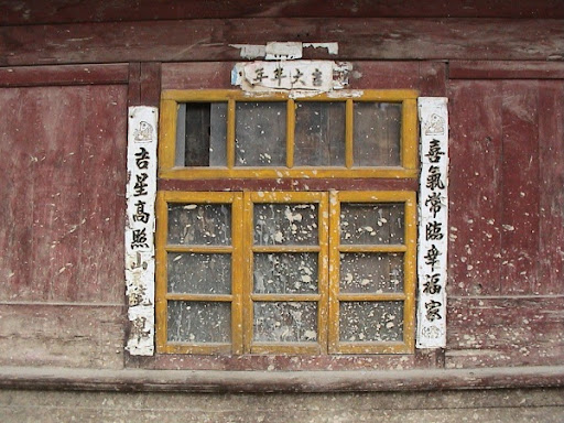 Looking through the windows of China