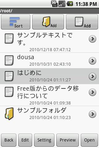 Ms GDocs GoogleDocsクライアント