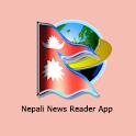 Nepali News App icon