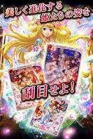 Screenshot of 幻獣姫〜Monster Princess〜 【旧バージョン】