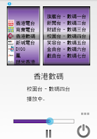 Screenshot of Hong Kong Radio