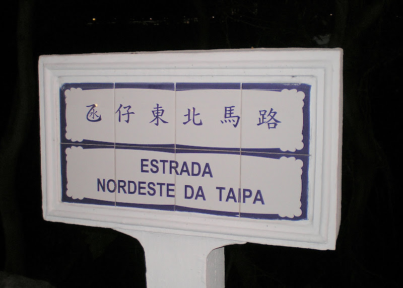 Estrada da Taipa