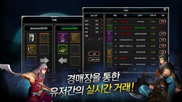 Screenshot of 블루문 for Kakao