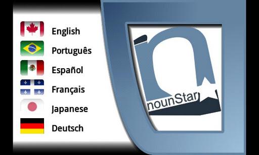 NounStar Language Study