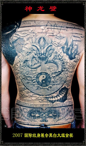Buddha Tattoo Designs. This tattoo design is very