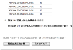 googleapps45