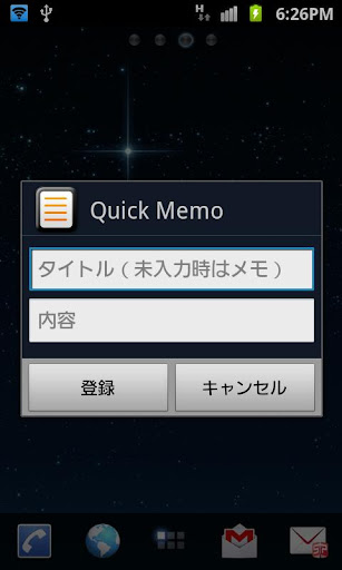 Quick Memo for iPhone - CNET Download