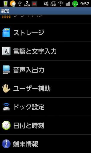 玩生產應用App|FlipClip Free免費|APP試玩