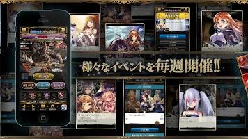 Screenshot of 神撃のバハムート