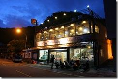 IMG_5695_88Restaurant