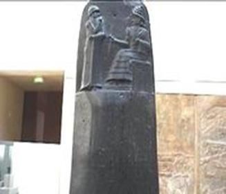 200px-Hammurabi