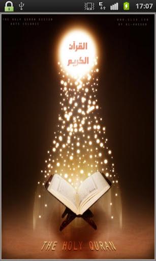 Koran Reader