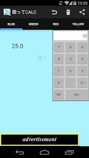 Surround CALC - screenshot