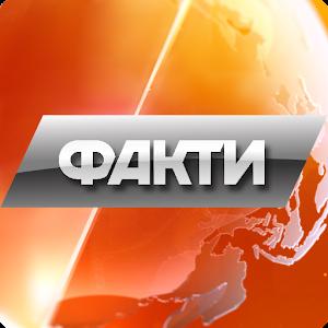 ФАКТЫ: Новости ICTV