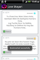 Screenshot of +1000 Hindi SMS Shayri