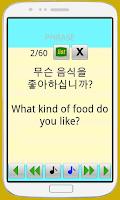 Screenshot of Learn Korean Words  (Pro)